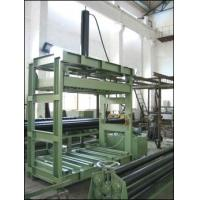 China Gabion Mesh Pouch Packing Machine on sale
