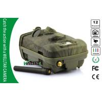 Small Camouflage Motion-Triggered Wireless Wildlife Camera , MMS GSM GPRS Manufactures