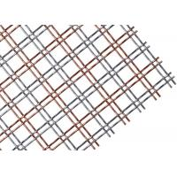 China Antique Brass Architectural Woven Metal Mesh Fabric with Stainless Steel Flat Wire on sale