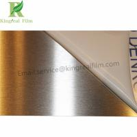 Milky White PE Self Adhesive Stainless Steel Sheet Protective Film Manufactures