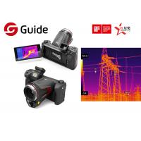 """Industrial IR Handheld Thermal Imaging Camera With 5"""" 1280×720 Display Guide C640Pro Manufactures"""
