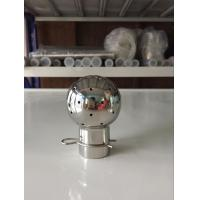 Hygienic Bolted Fixed CIP Cleaning Ball Spray Ball for Tank Cleaning Spray Equipment Manufactures