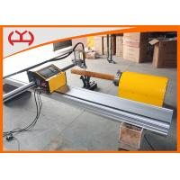 China Plate CNC Pipe Cutting Machine CE Standard Aluminum Material 1-10mm Wall Thick on sale