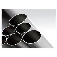 ASTM Standard Monel Nickel Alloy 400 PIPE Perfect Cutting Performance Manufactures