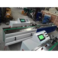 Automatic PIB Extruder,Automatic PIB Extruder Machine with Variable Speed,Automatic Butyl Extruder Machine Manufactures