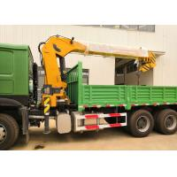 12T 6x4 Chassis Truck Mounted Boom Crane Of Sinotruk Howo7 Green Color