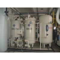 Regenerative Desiccant Nitrogen Dryer with Touch Screen Panel / PLC Control Manufactures