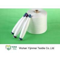 Smooth 100% Bright Polyester Spun Sewing Thead For Manufacturing Sewing Thread Manufactures