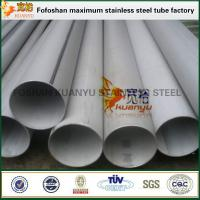 Stainless welded steel pipe 316l with AISI ASTM JIS standard for chemical industry & const Manufactures