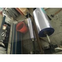 PET Material Electrically Conductive Plastic Sheet Anti Static For Thermoforming Manufactures