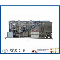 China High Degree Milk / Juice Pasteurization Machine , Fruit Juice Pasteurization Equipment on sale