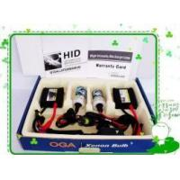 China xenon hid conversion kit on sale