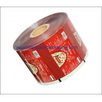 PET AL PE film roll aluminum laminated plastic roll for auto packaging Manufactures
