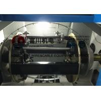 Touch Screen Automatic Wire Twister For Enamelled Wire / Bare Copper Wires Manufactures