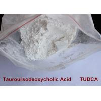 99.3% Purity Tauroursodeoxycholic Acid Powder Tudca Pharmaceutical Grade Raw Materials Manufactures