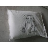 Goat and cattle feed additive MDCP Mono-dicalcium phosphate for sale Manufactures