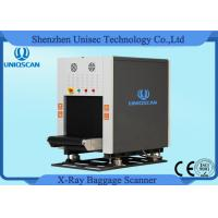 Multi-Generator Luggage Scanner SF6040D Dual View Security Equipment for Airport Manufactures