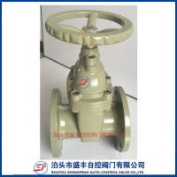 Resilient Seated Rubber Soft Seal Flange Gate Valve Manufactures