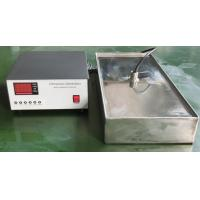 China Sealing Metal Box Cleaning Immersible Ultrasonic Transducer and Generator 2000W on sale