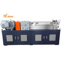 China 18.5KW Lab Twin Screw Extruder Output 30kg / H For Compounding / Modification on sale