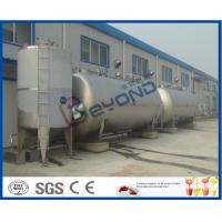Stainless Steel Large Outdoor Juice Storage Tank , Milk Storage Tank With SUS304 SUS316 Manufactures