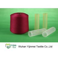 Bright Polyester Core Spun Yarn Thread  For Sewing Clothes And Shoes Manufactures