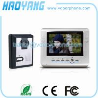 China 7 inch Commax video door phone, villa intercom of 4 wires connection on sale