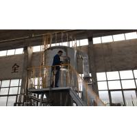 LPG-50 SERIES CENTRIFUGAL SPRAY DRYER