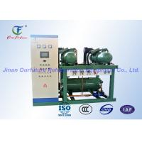Industrial Screw Compressor Unit 380V Bitzer High Temperature Parallel Manufactures