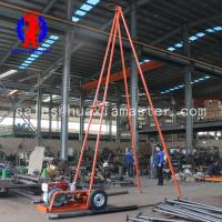 Buy cheap Percussive drill rig convenient handling core mining machine simple operation from wholesalers
