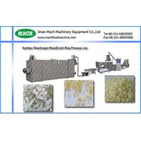 enriched man-made reconstituted artificial rice machine Manufactures