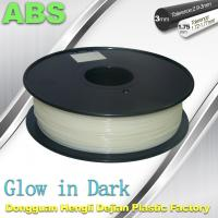 Good Toughness Glow In The Dark ABS Filament  For 3D Printing Manufactures