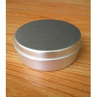 150ML Factory empty aluminum jar Manufactures