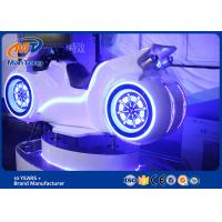 White Color Racing Car Virtual Reality Games With HTC Helmet 1 Player Manufactures