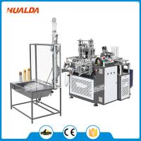 China Forming Paper Cup Plate Punching Machine 180 To 350 Gsm Paper Weight Range on sale