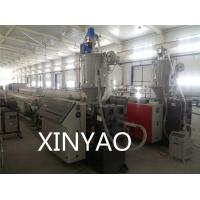 China High efficient single screw PPR pipe production line 20 -110mm on sale