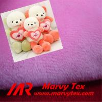 super soft 1-5mm pile polyester velboa fabric for soft toy Manufactures
