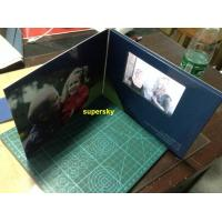 Laser Cut  LCD Invitation Card 4G Memory For Christmas / Advertising Gift Manufactures