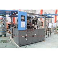 Energy Saving Servo Motor Beverage Bottle Blowing System , Aluminum Mould Blowing Machine Manufactures