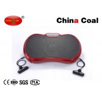 China Luxury multi-function vibration plate Body Shaping Loseweight Vibration Plate on sale