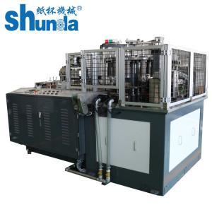 Round Box Making Machine / Automatic Paper Tube Making Machine Manufactures