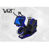 China VR Gym Exercise Bike Virtual Reality Equipment With Gaming Chair 3.5KW on sale