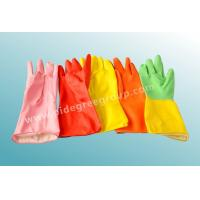 Soft Pink Latex Household Gloves , Silicone Household Cleaning Gloves Manufactures