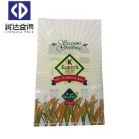 5kg 20kg 25kg PP Woven Bags Woven Plastic Packaging Bags Customized Logo Manufactures