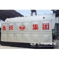 China Wood Fired Steam Boiler Industrial Biomass Fired Steam Boiler Chain Grate Stoker on sale
