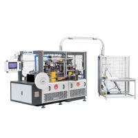Fully Automatic Paper Cup Making Machine MG - C800  PLC System Control For Hot Coffee Manufactures