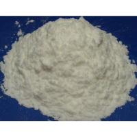 Anhydrous Sodium Succinate Amino Acid Powder 150-90-3 Food Grade Amino Acid Supplements Manufactures