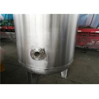 Stable Pressure Stainless Steel Air Receiver Tank For Oil Water Separation Manufactures
