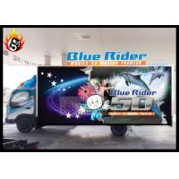 China Digital 5D Cinema System with Hydraulic Chair , Mobile Cinema Cabin in Truck on sale