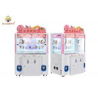 China Customized OEM Automatic Ice Cream Vending Machine For Kids Two Players on sale